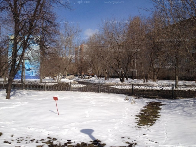 Адрес(а) на фотографии: Посадская улица, 63, 67, Екатеринбург