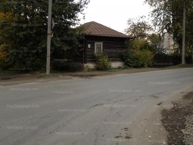Address(es) on photo: Tatischeva street, 7, Yekaterinburg