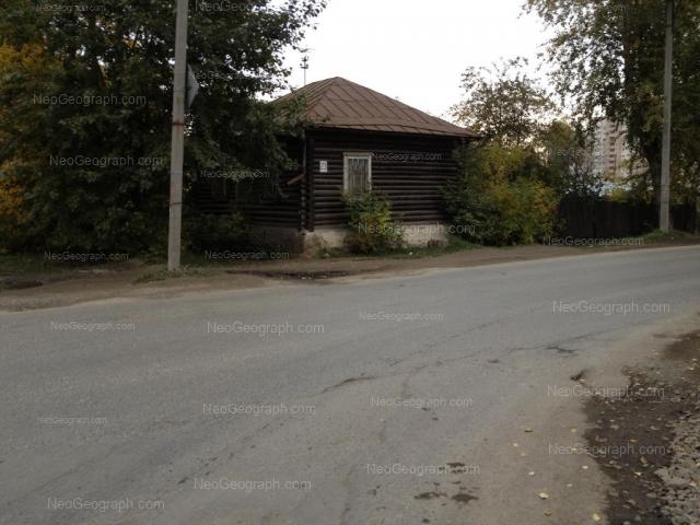 Адрес(а) на фотографии: улица Татищева, 7, Екатеринбург