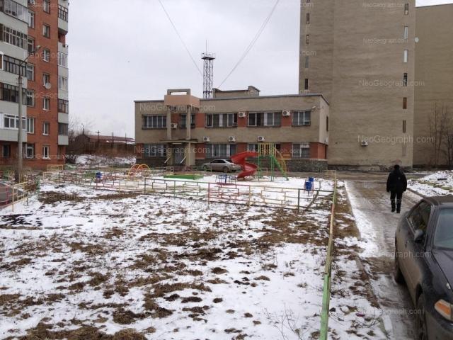 Address(es) on photo: Mashinistov street, 2, 2д, Yekaterinburg