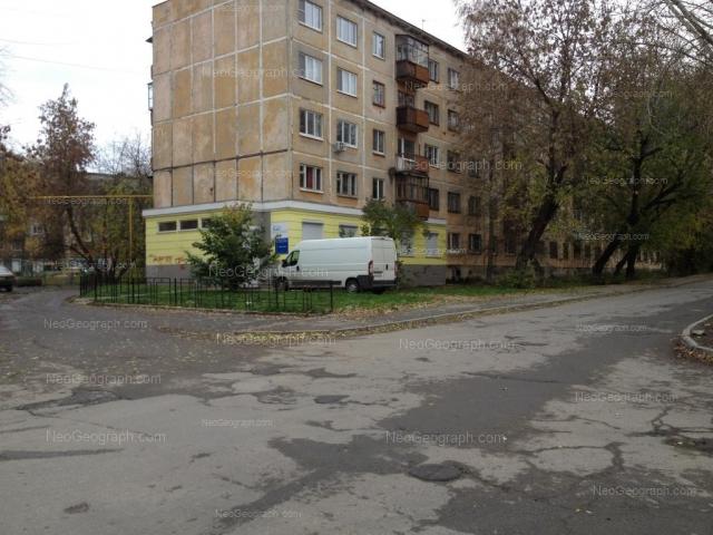 Address(es) on photo: Vostochnaya street, 80, 80Б, Yekaterinburg