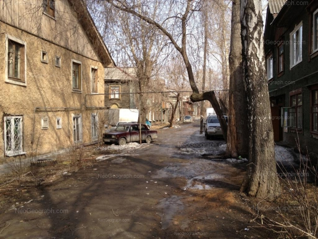 Адрес(а) на фотографии: улица Корепина, 5, 7А, 9А, Екатеринбург