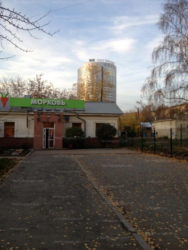 Адрес(а) на фотографии: улица Белинского, 78, Екатеринбург