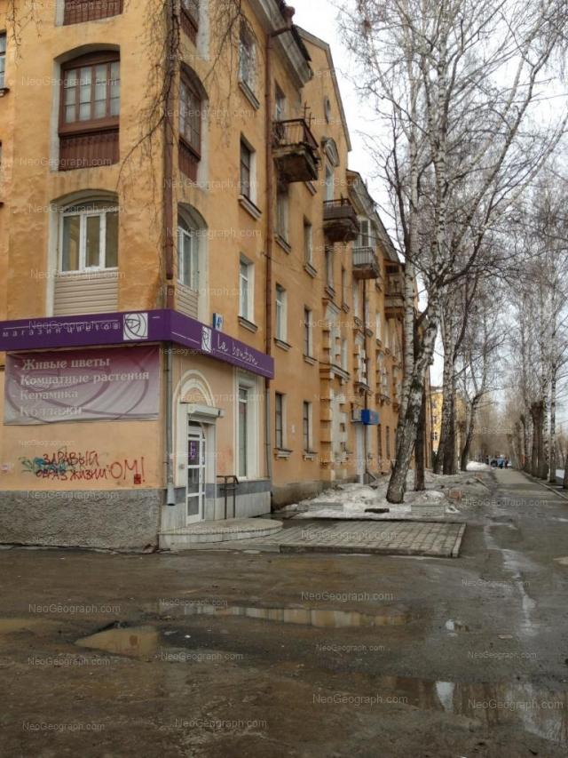 Адрес(а) на фотографии: улица Баумана, 4Б, Екатеринбург