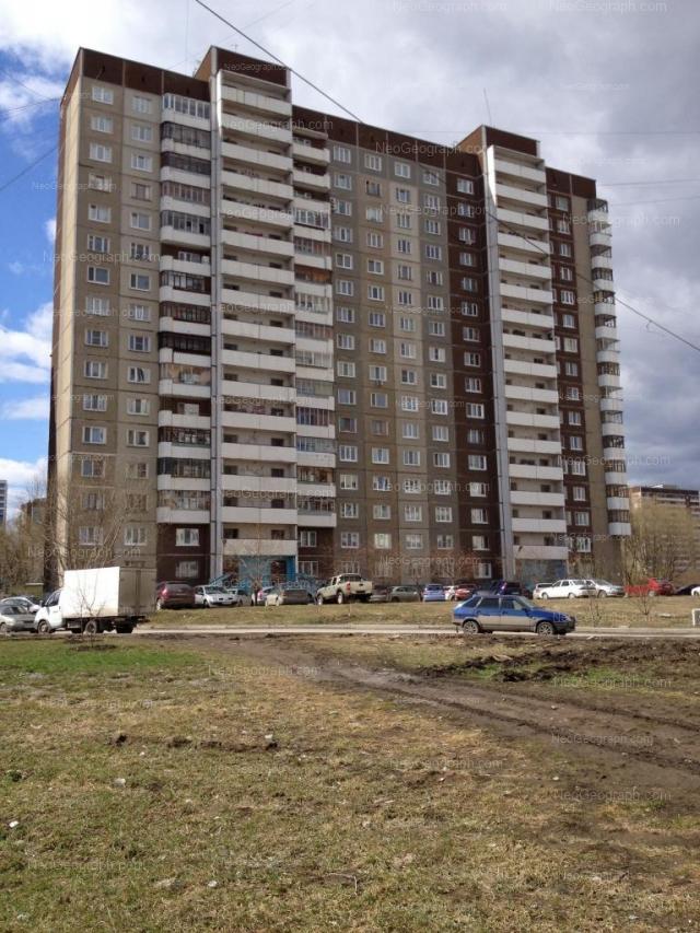 Адрес(а) на фотографии: улица Готвальда, 19Б, Екатеринбург