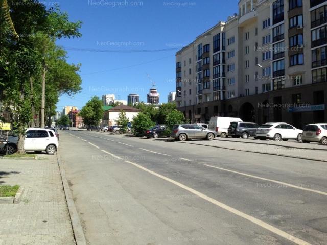 Адрес(а) на фотографии: улица Сакко и Ванцетти, 45, 47, Екатеринбург