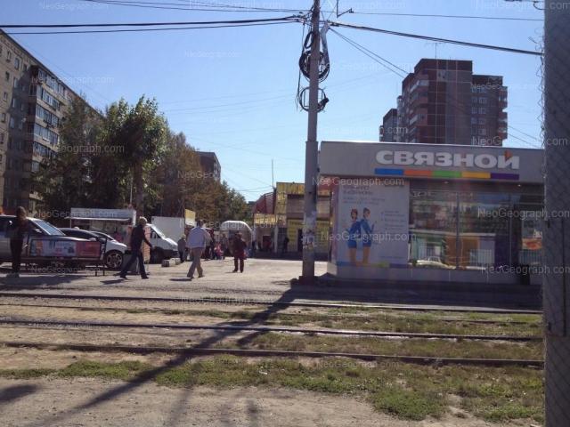 Address(es) on photo: Sireneviy boulevard, 1, 2А, 2б, Yekaterinburg