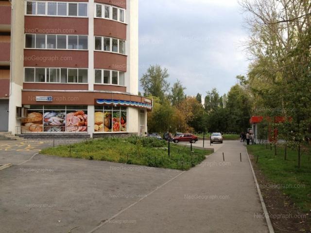 Вид на здание с адресом проспект Космонавтов, 32, Екатеринбург