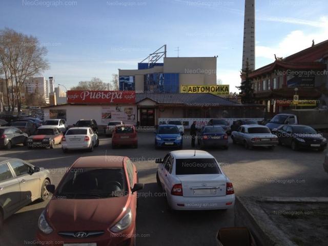 Адрес(а) на фотографии: улица Куйбышева, 38, 38в, Екатеринбург