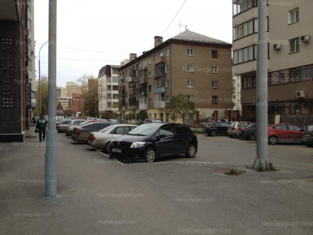 Address(es) on photo: Engelsa street, 22, Yekaterinburg
