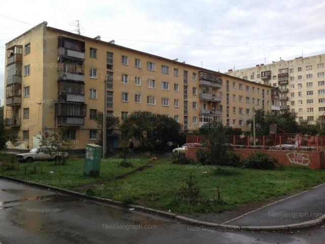 Address(es) on photo: Anri Barbusa street, 15, Yekaterinburg