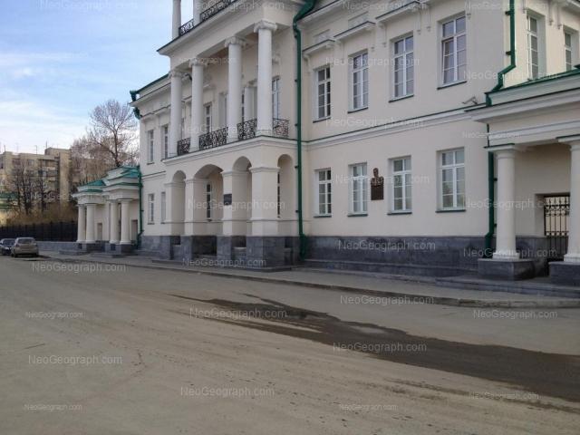 Address(es) on photo: Rabochey molodezhi embankment, 1, 3, Yekaterinburg