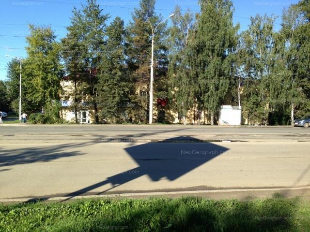Адрес(а) на фотографии: улица Старых Большевиков, 11, Екатеринбург