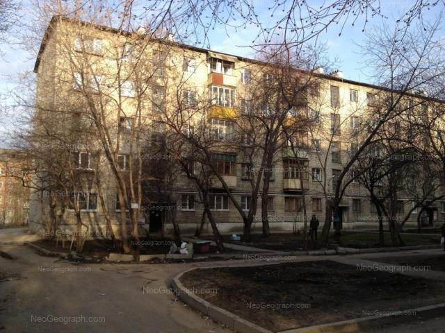 Адрес(а) на фотографии: Выездной переулок, 2, Екатеринбург