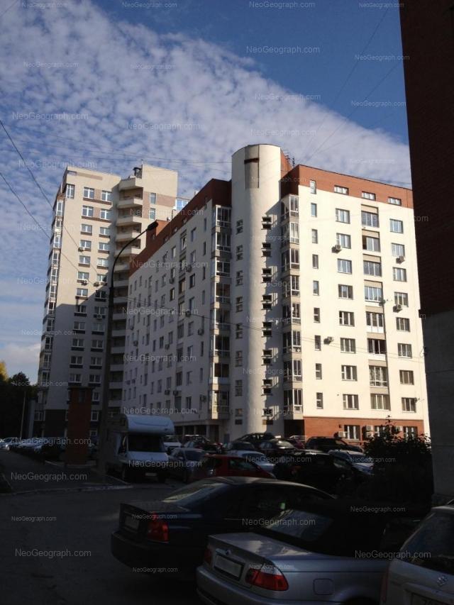 Address(es) on photo: Botanicheskaya street, 19, Yekaterinburg
