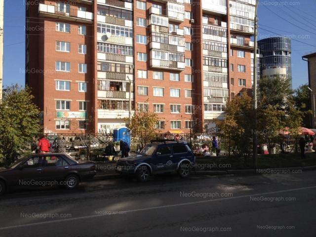 Адрес(а) на фотографии: улица Азина, 24, 30, Екатеринбург