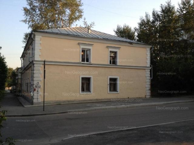 Адрес(а) на фотографии: переулок Чаадаева, 4, Екатеринбург