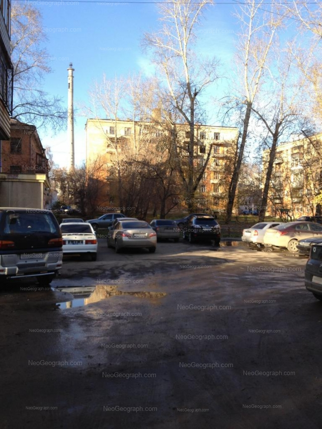 Address(es) on photo: Chapaeva street, 14/3, 14/4, 14/8, Yekaterinburg