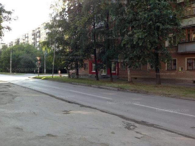 Address(es) on photo: Industrii street, 62, Yekaterinburg
