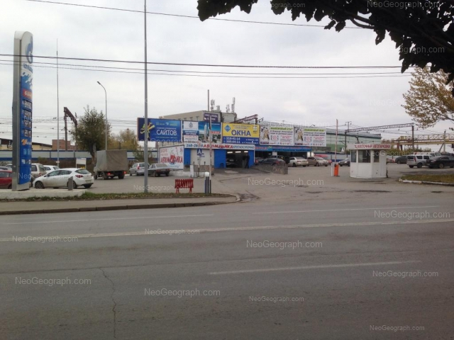 Address(es) on photo: Vishnevaya street, 2Д, Yekaterinburg