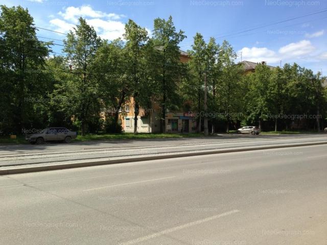 Address(es) on photo: Mashinostroiteley street, 55, 57, Yekaterinburg
