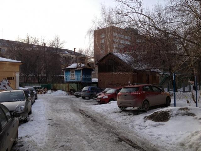 Address(es) on photo: Mamina-Sibiriaka street, 85, 91А, 97, Yekaterinburg