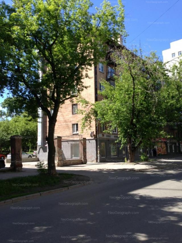 Адрес(а) на фотографии: улица Попова, 25, 27, Екатеринбург
