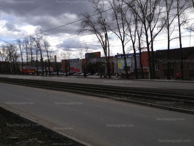 Адрес(а) на фотографии: Техническая улица, 63, 65, Екатеринбург