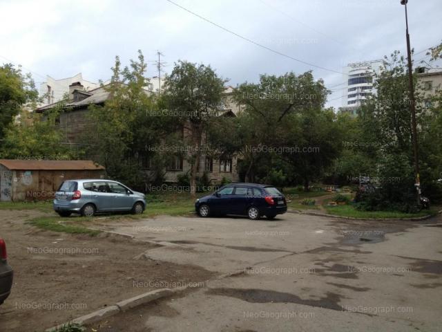 Адрес(а) на фотографии: Гурзуфская улица, 11 к1, Екатеринбург