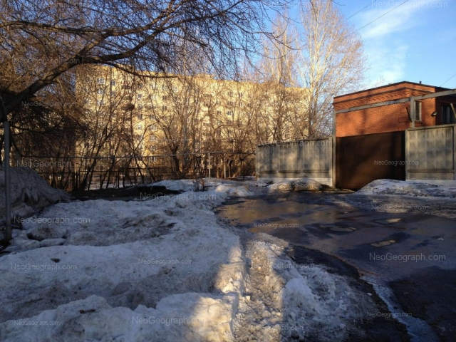 Address(es) on photo: Krasina street, 6, Yekaterinburg