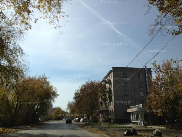 Адрес(а) на фотографии: Бисертская улица, 103, Екатеринбург