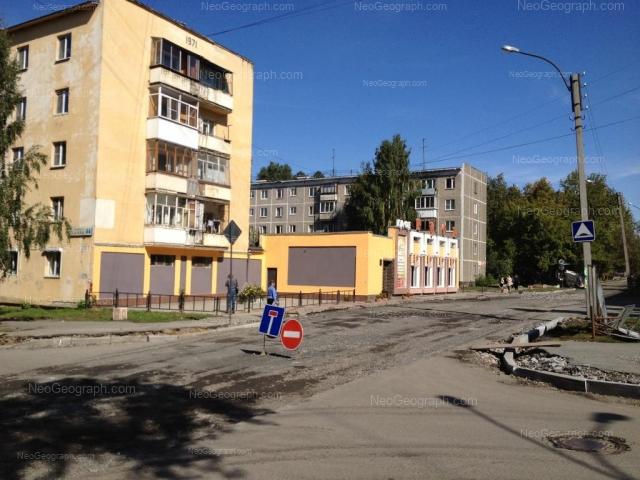 Address(es) on photo: Krasnikh Komandirov street, 11, Yekaterinburg