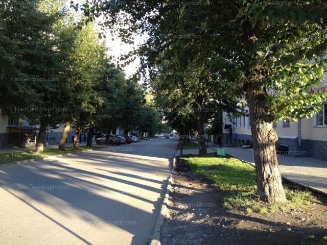 Address(es) on photo: Krasniy lane, 3, Yekaterinburg