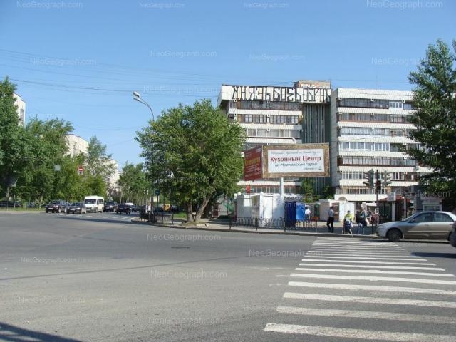 Адрес(а) на фотографии: Восточная улица, 23, 23А, Екатеринбург