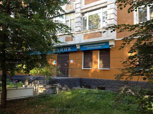 Address(es) on photo: Bazhova street, 78, Yekaterinburg