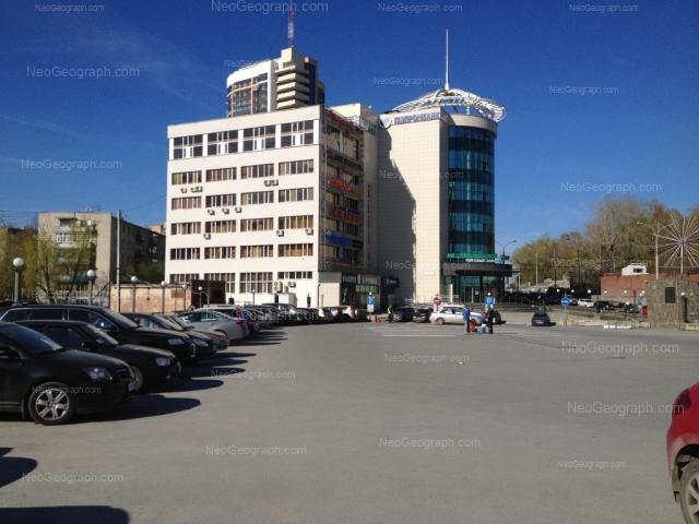 Address(es) on photo: Radischeva street, 55, 57, Yekaterinburg