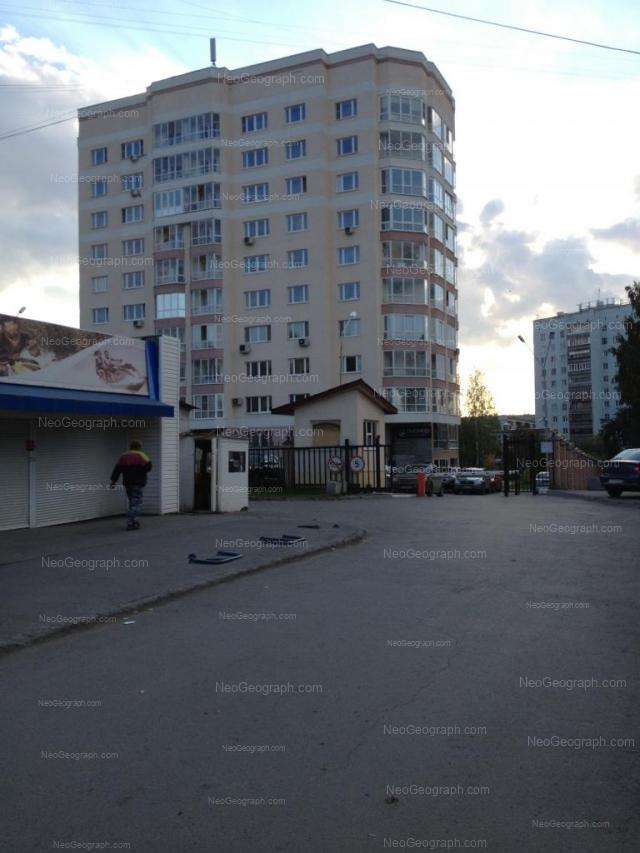 Адрес(а) на фотографии: Заводская улица, 44А, 46А, Екатеринбург