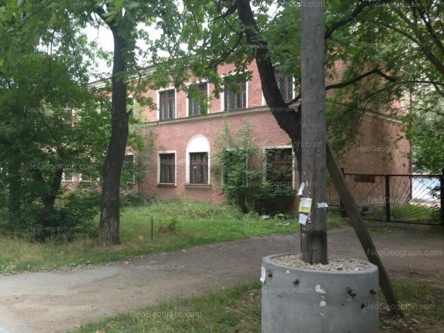 Адрес(а) на фотографии: улица Баумана, 31, Екатеринбург