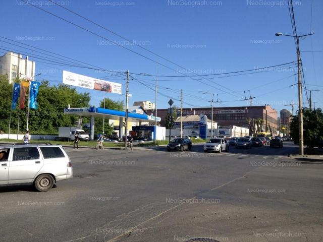 Address(es) on photo: Posadskaya street, 6, 6/1, 8, Yekaterinburg