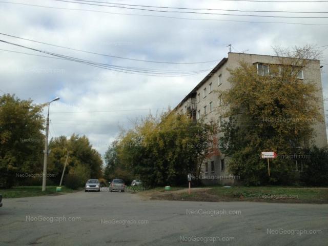 Address(es) on photo: Slaviyanskaya street, 54, Yekaterinburg