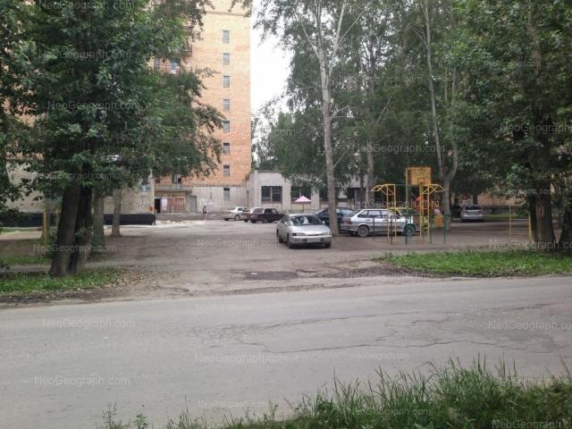 Address(es) on photo: Aptekarskaya street, 37, Yekaterinburg