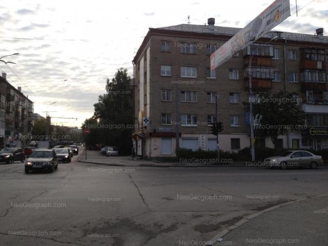 Адрес(а) на фотографии: Академическая улица, 22, 29, Екатеринбург
