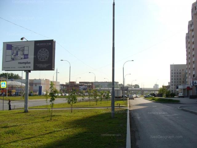 Адрес(а) на фотографии: улица Фурманова, 134, Екатеринбург