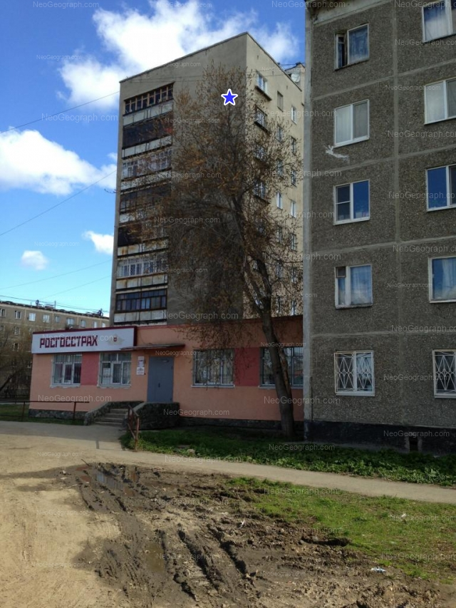 Address(es) on photo: Minometchikov street, 26, 28, 30, Yekaterinburg
