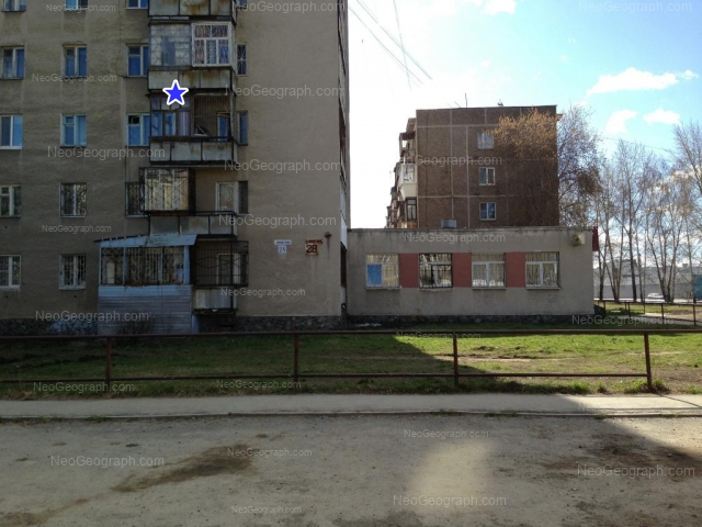 Address(es) on photo: Minometchikov street, 26, 28, Yekaterinburg
