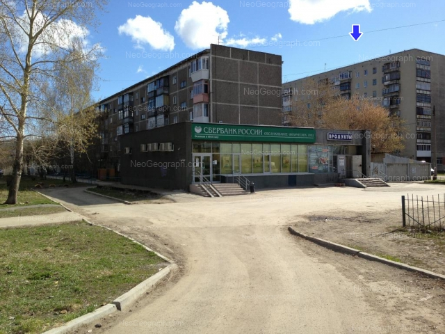 Address(es) on photo: Minometchikov street, 28, 30, Yekaterinburg