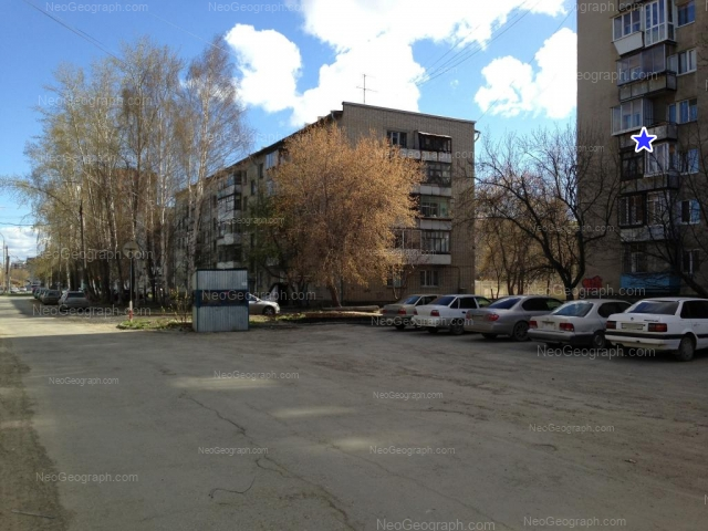 Address(es) on photo: Minometchikov street, 28, Yekaterinburg