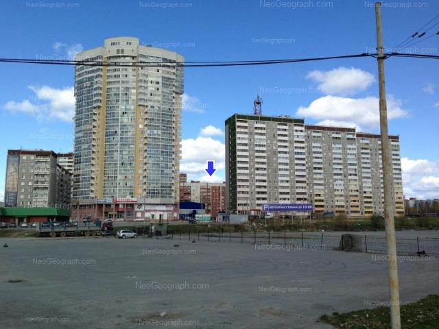 Адрес(а) на фотографии: Техническая улица, 10, 12, 14, 14к2, 18, Екатеринбург