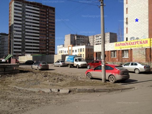 Адрес(а) на фотографии: Техническая улица, 18, 22/2, 22/3, 22а, Екатеринбург