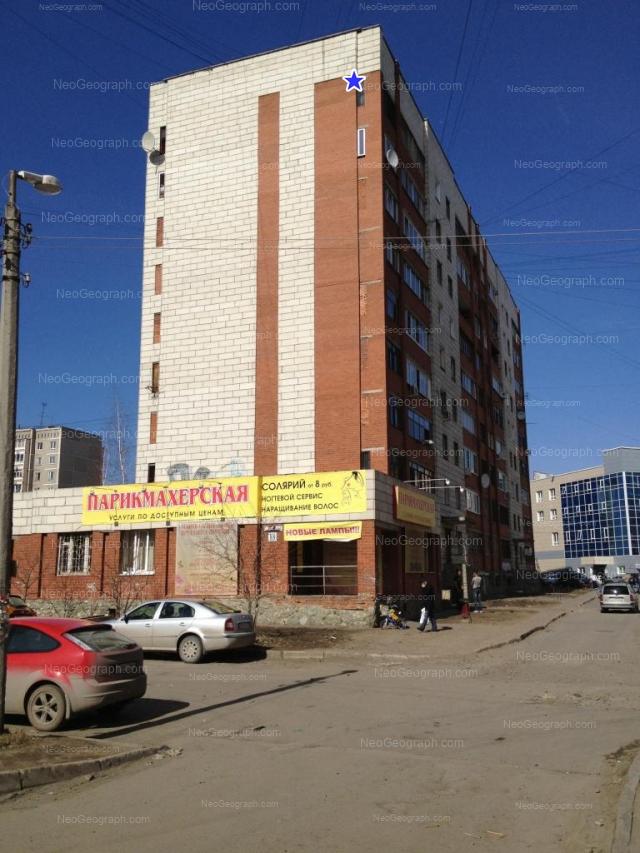 Адрес(а) на фотографии: Техническая улица, 18, 18Б, Екатеринбург